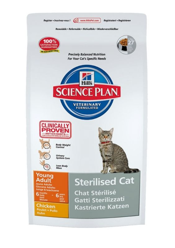 Hill's | Science Plan Young Adult Sterilised Huhn