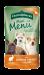 Allco | Christopherus Mini Menü mit Kaninchen & Wildreis & Chicorée | Geflügel,Kaninchen 1