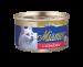 Miamor | Feine Filets mit Huhn & Reis | Geflügel,Dose,Nassfutter 1