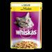 Whiskas | Adult Huhn in Gelee | Geflügel,Nassfutter 1