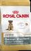 Royal Canin | Deutscher Schäferhund Junior | Glutenfrei,Geflügel,Fisch,Trockenfutter 1